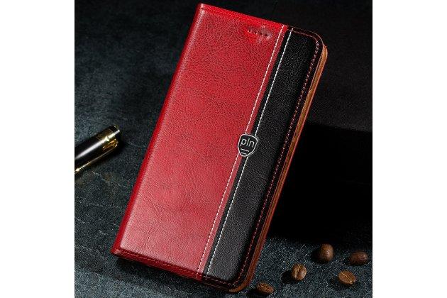 Премиальный элитный чехол-книжка из качественной импортной кожи с мульти-подставкой и визитницей для asus zenfone 4 max zc554kl 5.5 красно-черный