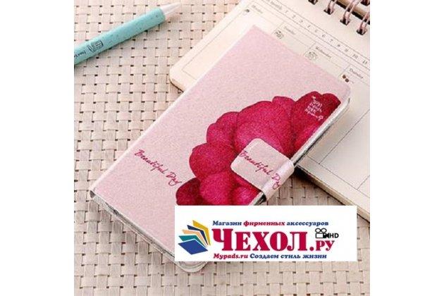 Уникальный необычный чехол-подставка для asus zenfone 4 max zc554kl 5.5  тематика алый цветок