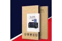 Фирменное защитное закалённое противоударное стекло премиум-класса из качественного японского материала с олеофобным покрытием для телефона Asus Zenfone 4 Max ZC554KL 5.5