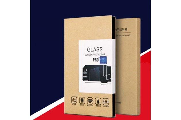 Защитное закалённое противоударное стекло премиум-класса из качественного японского материала с олеофобным покрытием для телефона asus zenfone 4 max zc554kl 5.5