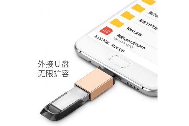 Usb-переходник / otg-кабель для телефона asus zenpad s 8.0 z580ca/z580c + гарантия