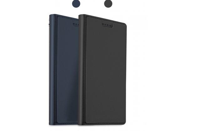 Чехол-книжка из качественной импортной кожи с подставкой и визитницей для blackberry aurora черный