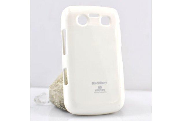 Ультра-тонкая полимерная из мягкого качественного силикона задняя панель-чехол-накладка для blackberry bolt 9700 белая