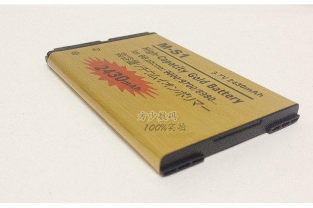 Усиленная батарея-аккумулятор большой повышенной ёмкости 2430 mah для телефона blackberry bolt 9700 + гарантия