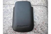 Подлинный чехол-кобура с логотипом и встроенным магнитом swivel holster pouch case hdw-24206-001 для blackberry curve 8520 из натуральной кожи черного цвета