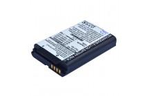 Усиленная батарея-аккумулятор большой повышенной ёмкости 2000 mah для телефона blackberry curve 8520  с черной крышкой в комплекте + гарантия