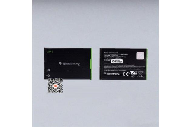 Аккумуляторная батарея 1230 mah на телефон blackberry curve 9380 + инструменты для вскрытия + гарантия
