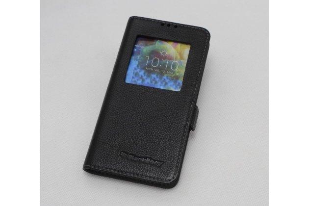 Чехол-кейс из импортной кожи quick circle для  blackberry neon/ blackberry dtek50 с умным окном черный