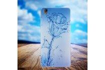 Роскошная задняя панель-чехол-накладка из мягкого силикона с объемным  3d изображением для  blackberry neon/ blackberry dtek50 c с безумно красивым рисунком  тематика водяная роза