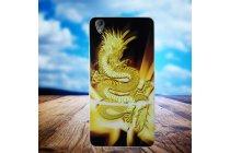 Роскошная задняя панель-чехол-накладка из мягкого силикона с объемным  3d изображением  на blackberry neon/ blackberry dtek50  c с безумно красивым рисунком тематика дракон