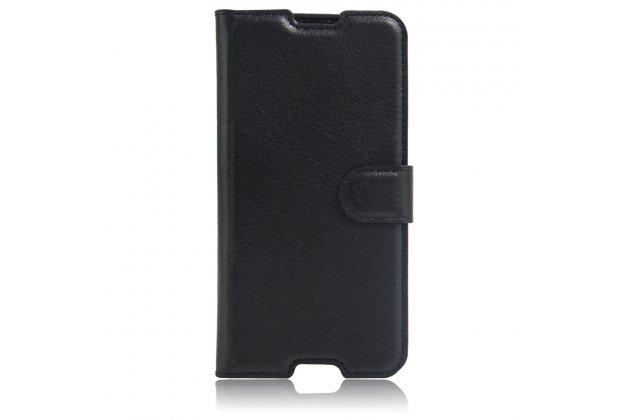Чехол-книжка  из качественной импортной кожи с застёжкой и мультиподставкой для blackberry neon/ blackberry dtek50 черный