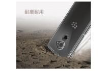 Задняя панель-крышка-накладка из тончайшего и прочного пластика для blackberry dtek60 прозрачная