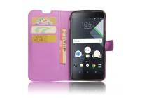 Чехол-книжка из качественной импортной кожи с подставкой застёжкой и визитницей для blackberry dtek60 фиолетовый