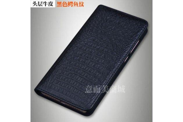 Роскошный эксклюзивный чехол с фактурной прошивкой рельефа кожи крокодила черный для blackberry dtek60