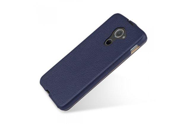Умный элитный вертикальный откидной чехол-флип с функцией засыпания для blackberry dtek60 синий натуральной кожи prestige италия