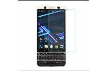 Защитная пленка для телефона blackberry keyone/ dtek70 глянцевая