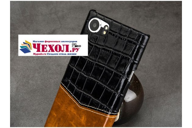 Роскошная элитная премиальная задняя панель-крышка для blackberry keyone/ dtek70 из качественной кожи буйвола черная с коричневой вставкой под кожу рептилии