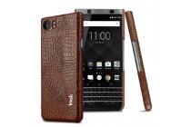 Роскошная элитная премиальная задняя панель-крышка на пластиковой основе обтянутая лаковой кожей крокодила  для blackberry keyone/ dtek70 коричневый