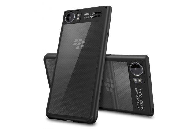 Защитный противоударный чехол-накладка для blackberry keyone/ dtek70 на заднюю крышку
