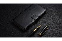 Чехол-футляр-книжка для blackberry keyone/ dtek70 черный кожаный