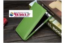 Вертикальный откидной чехол-флип для blackberry keyone/ dtek70 зеленый из натуральной кожи prestige