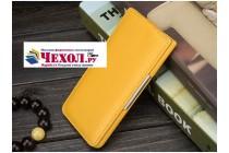 Вертикальный откидной чехол-флип для blackberry keyone/ dtek70 желтый из натуральной кожи prestige