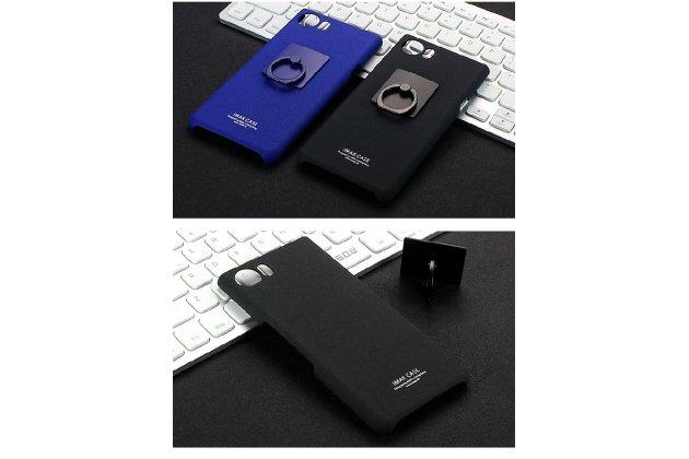Задняя панель-крышка из прочного пластика с матовым противоскользящим покрытием для blackberry keyone/ dtek70 с подставкой в черном цвете
