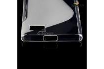 Ультра-тонкая полимерная из мягкого качественного силикона задняя панель-чехол-накладка для blackberry leap z20 белая
