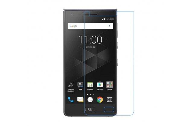 Защитная пленка для телефона blackberry motion / blackberry krypton глянцевая