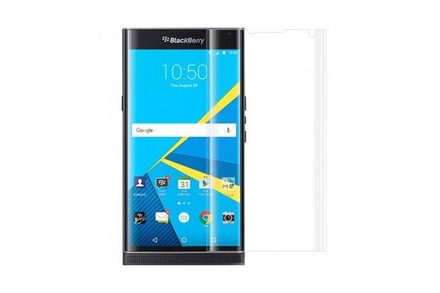 3d защитная пленка с закругленными краями которое полностью закрывает экран для телефона blackberry priv глянцевая