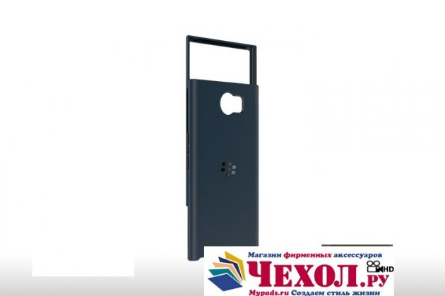 Ультра-тонкая пластиковая задняя панель-чехол-накладка для blackberry priv синяя с дизайном слайдер (можно открывать-закрывать вверх вниз)