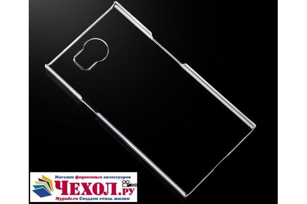 Задняя панель-крышка-накладка из тончайшего и прочного пластика для blackberry priv прозрачная