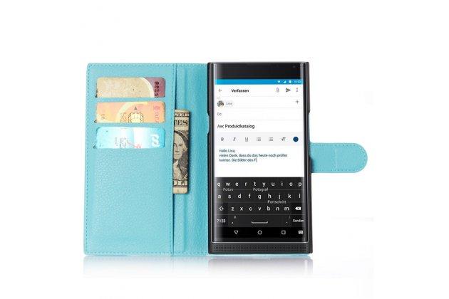 Чехол-книжка из качественной импортной кожи с подставкой застёжкой и визитницей для блэкберри прив голубой