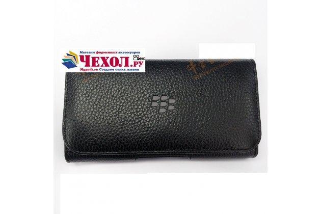 Чехол-сумочка- клатч  для blackberry priv черный из натуральной кожи с язычком prestige италия
