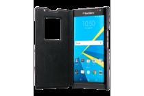 Подлинный чехол с логотипом для blackberry priv smart wake черный