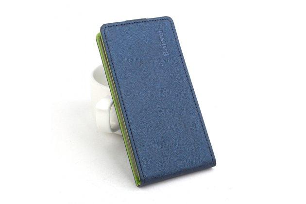 Вертикальный откидной чехол-флип для blackberry priv синий из натуральной кожи prestige