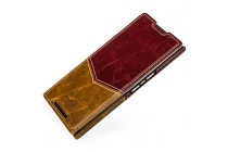 Премиальный элитный чехол-книжка из качественной кожи буйвола для blackberry priv  красный с коричневой вставкой