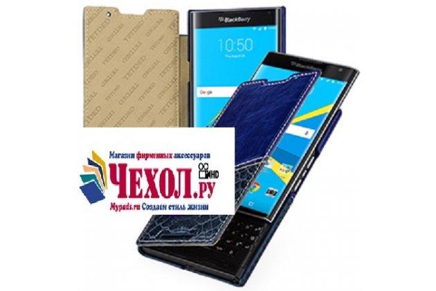 Премиальный элитный чехол-книжка из качественной кожи буйвола для blackberry priv  синий с вставкой под кожу рептилии