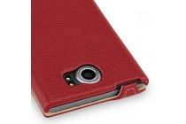 умный вертикальный откидной чехол-флип для blackberry priv красный из натуральной кожи с функцией засыпания  prestige италия