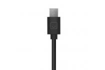 Автомобильное зарядное устройство/ в машину для blackberry q20 classic
