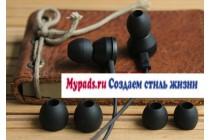 Фирменные оригинальные наушники-вкладыши blackberry q20 classic с микрофоном и переключателем песен