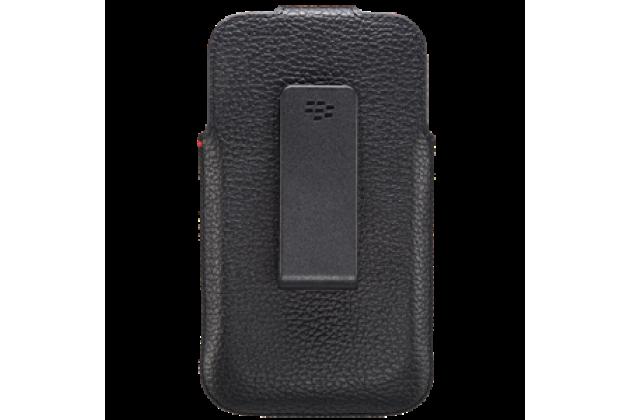 Подлинный чехол-кобура с логотипом  клипсой и магнитным датчиком leather pocket для blackberry q20 classic из натуральной кожи черного цвета