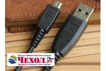 Зарядное устройство от сети для телефона blackberry q5 + гарантия