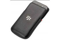Подлинный чехол-кобура с логотипом leather pocket case для blackberry q5 из натуральной кожи черного цвета