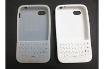 Силиконовый чехол-пенал для blackberry q5 с 3d клавиатурой и защитой кнопок от пыли и воды белый