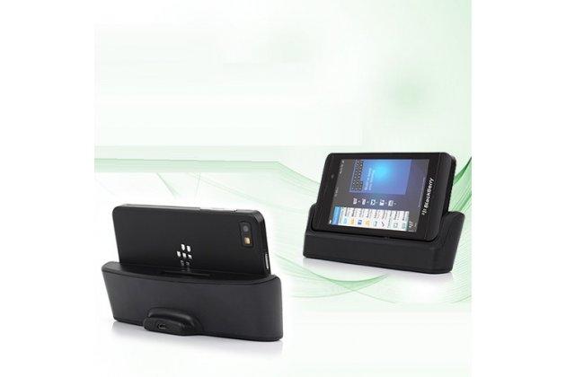 Многофункциональная беспроводная док станция для телефона blackberry z10 / blackberry porsche design p'9982