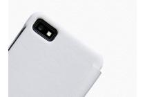 Официальный чехол книжка flip shell case с логотипом для blackberry z10 / blackberry porsche design p'9982 и магнитным датчиком белого цвета