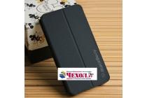 Официальный чехол книжка flip shell case с логотипом для blackberry z10 / blackberry porsche design p'9982 и магнитным датчиком черного цветай черный спящие раскладушка
