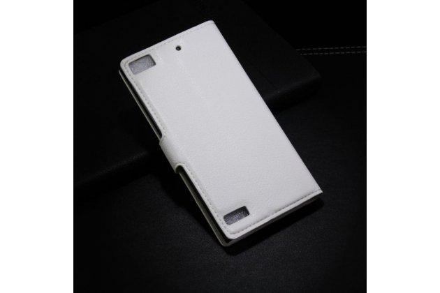 Чехол-книжка из качественной импортной кожи с подставкой застёжкой и визитницей для blackberry z3 белого цвета.