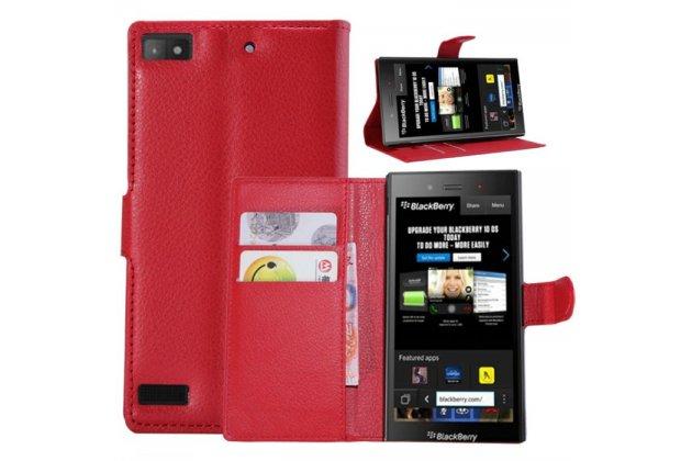 Чехол-книжка из качественной импортной кожи с подставкой застёжкой и визитницей для blackberry z3 красного цвета.